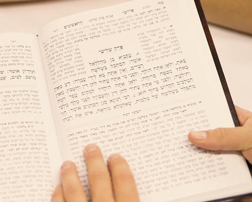 Jewish Life3